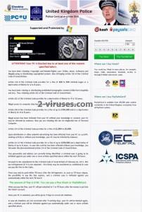 The_Cheshire_Police_Authority_Virus
