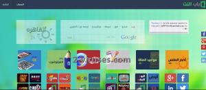 Babal.net Virus