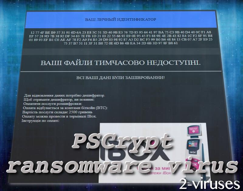 Der PSCrypt-Virus