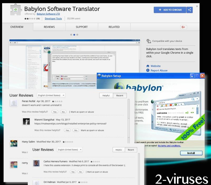 iSearch.babylon.com-Virus