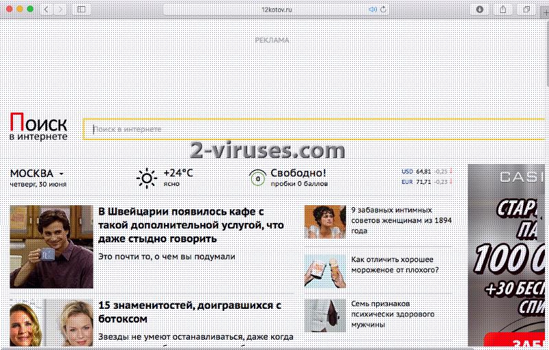 12kotov-ru-virus