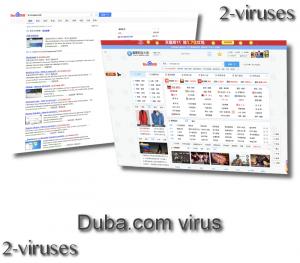 Duba.com Virus