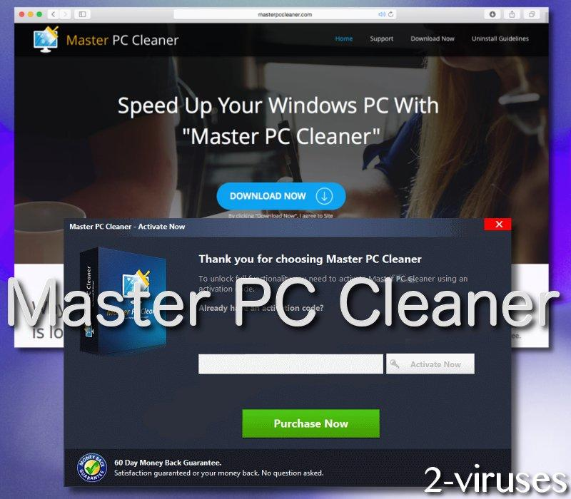 Master PC Cleaner PUP