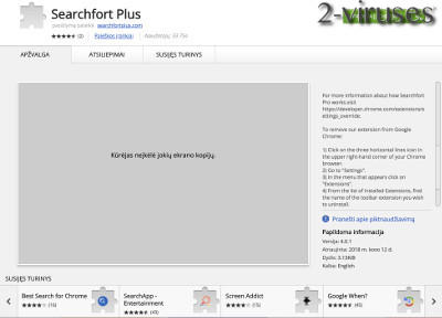 SearchFort Plus extension