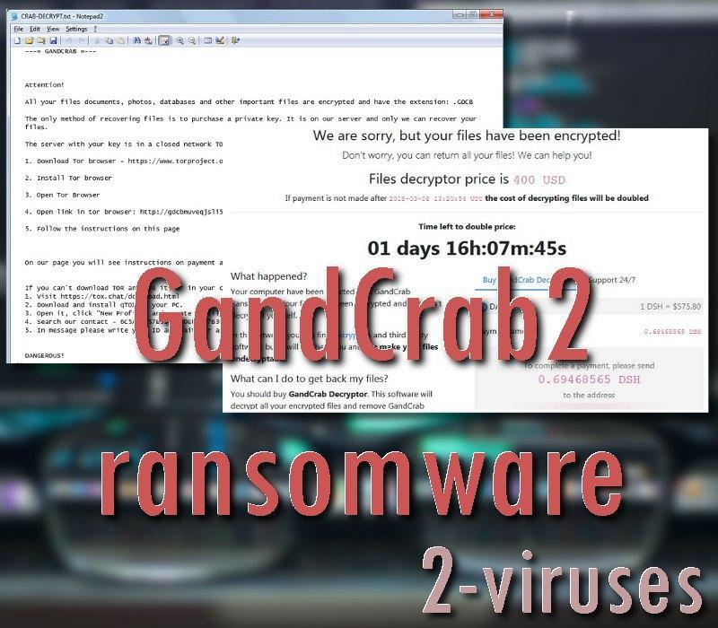 GandCrab 2 Ransomware