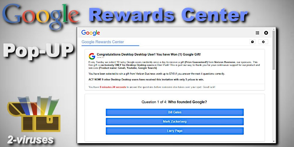 Google Rewards Centre Pop-up