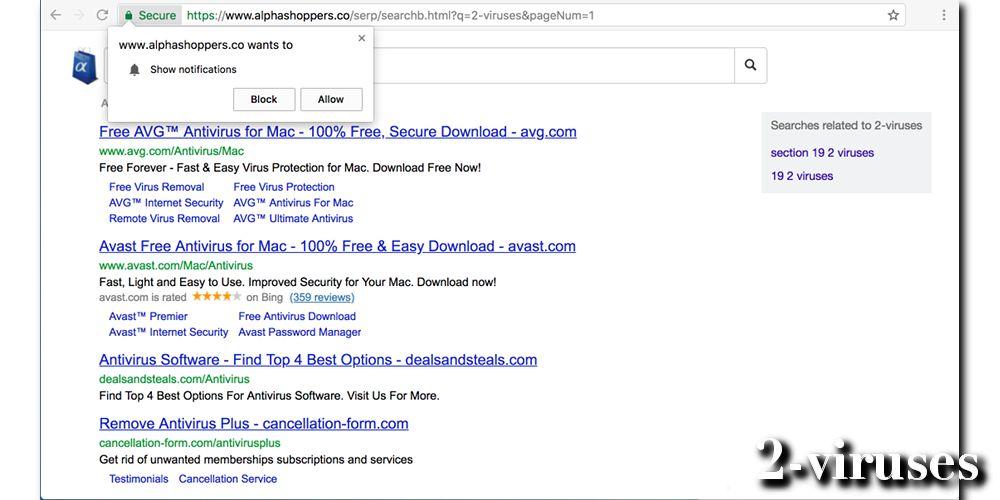 Searchitnow.info-Virus